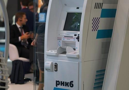 Сервисы банка РНКБ в Крыму и Севастополе дали сбой