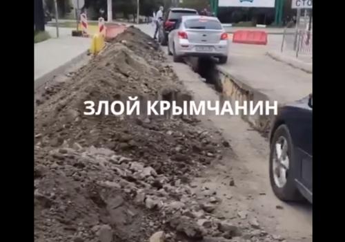 В Крыму открылся аттракцион для водителей: дорога с траншеей, вариантов объехать нет ВИДЕО