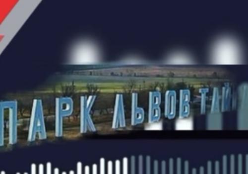 Свидетели происшествия в парке «Тайган» рассказывают свою версию произошедшего