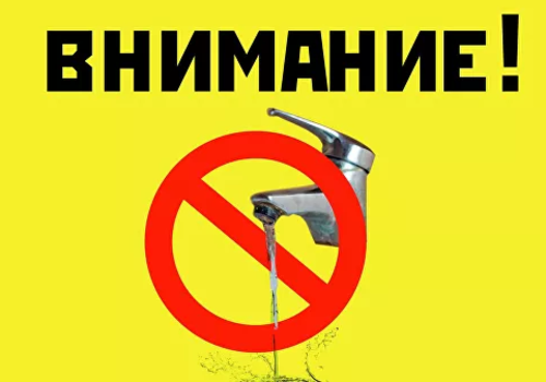 Массовые отключения воды в Крыму: адреса абонентов