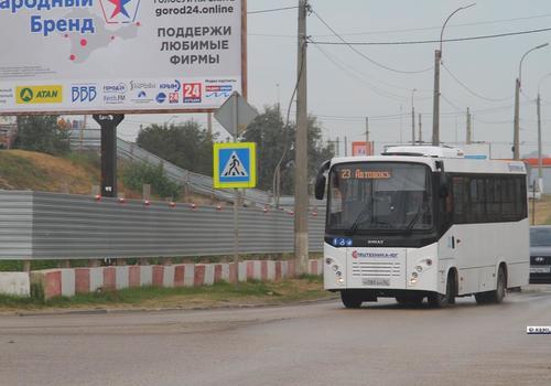 В Керчи появились новые автобусы