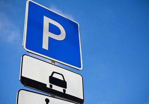 Перехватывающие парковки могут появиться в Ялте
