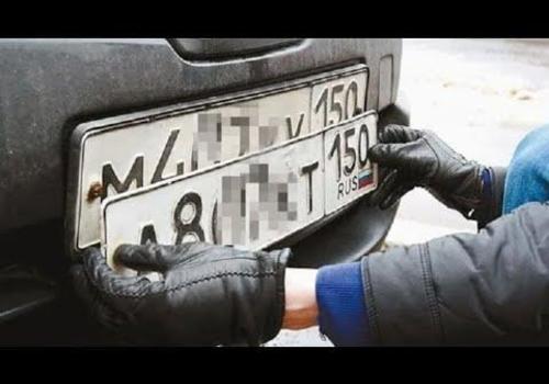 В Крыму сотрудник полиции ездил на машине с фальшивыми номерами