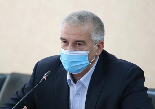 Глава Крыма ушел, но не совсем