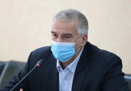 Аксенов попросил жителей Крыма не ходить на корпоративы и пикники
