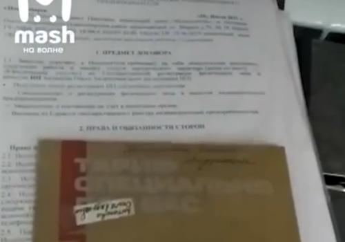 Крымские полицейские задержали в Новосибирске мошенников, которые продавали путёвки в несуществующие санатории ВИДЕО