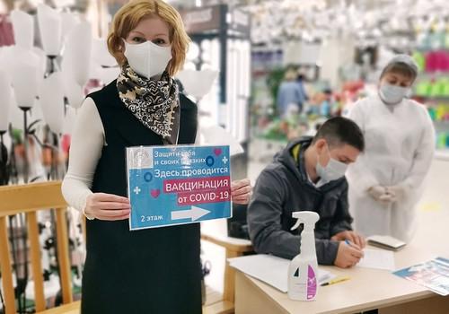Отказывающихся вакцинироваться крымчан будут отстранять от работы