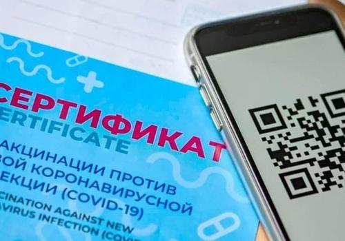 В Крыму начали проверять QR-коды