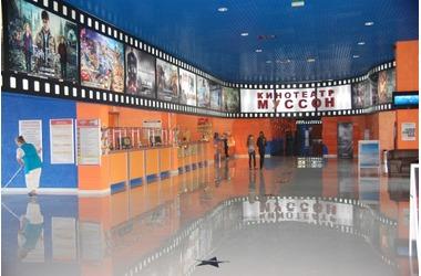 Кинотеатр «Муссон», фото — портал «Реклама Севастополя»