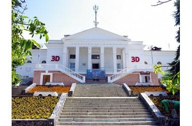 Кинотеатр «Победа», фото — портал «Реклама Севастополя»