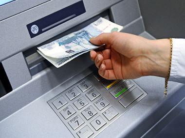 Где в Севастополе снять деньги