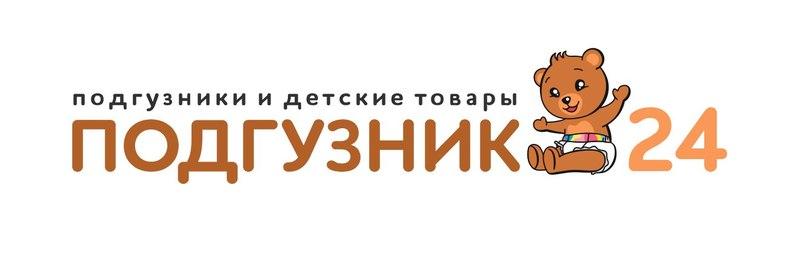 «Подгузник 24» - лучшие детские товары и подгузники в Севастополе с доставкой на дом!