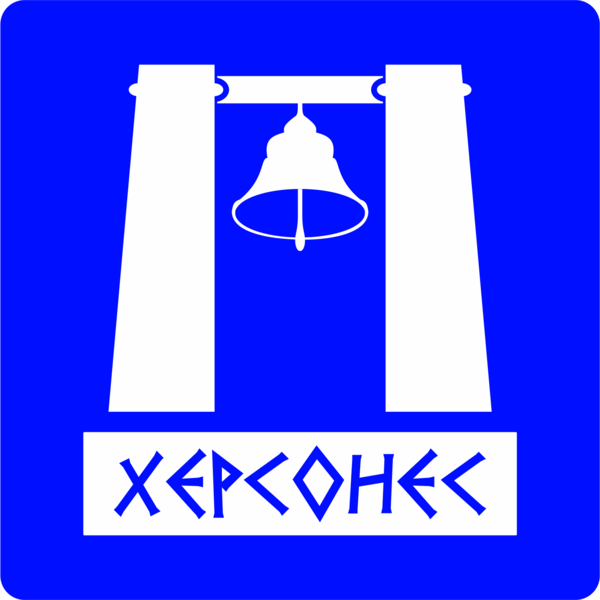 Управление недвижимостью в Севастополе  – «Херсонес»: пассивный доход без головной боли!
