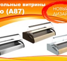 Mini_argo-438x221