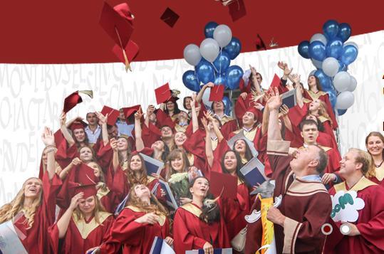 Высшее образование в Крыму – «Челябинский государственный университет»: будущее начинается у нас!