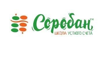 Ментальная арифметика в Севастополе – школа устного счета «Соробан»: путь к всестороннему развитию!