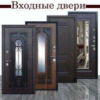 Двери входные и межкомнатные, металлоизделия и ковка от компании «Демиург»