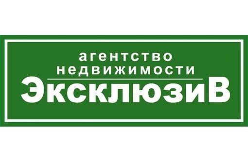 Кадастровые работы, дачная амнистия в Севастополе – АН «Эксклюзив»: работа профессионалов!
