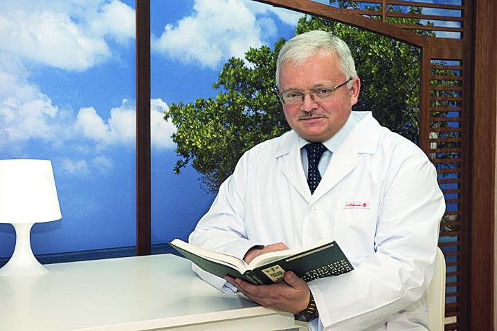 "Медицинский центр и Био-аптека ""Доктор Баден"""
