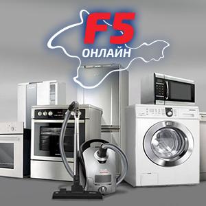 F5 Симферополь Интернет Магазин Каталог