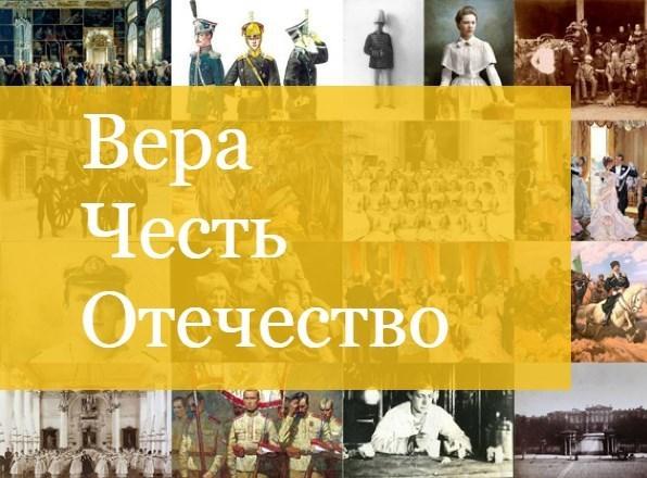 «Великорусская державная казачья академия» приглашает крымчан на обучение – кадеты, гардемарины, пажи и др.