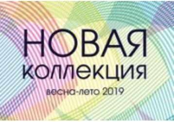 Детская ортопедическая обувь в Севастополе-«Torretta-club»: Делим цены пополам! Скидки на обувь 50%, фото — «Реклама Севастополя»