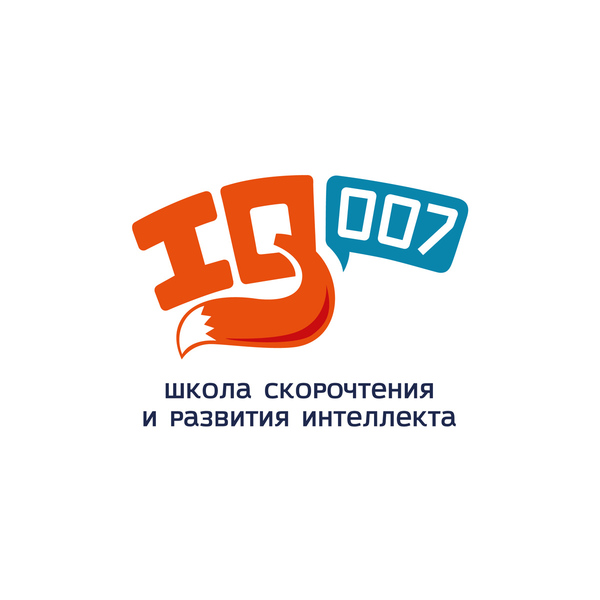 Скорочтение в Крыму – «Школа скорочтения и развития интеллекта IQ 007»: польза для детей и взрослых!