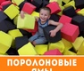 Батутный центр в Севастополе - «Cosmos»: идеальный отдых для всей семьи, фото — «Реклама Севастополя»