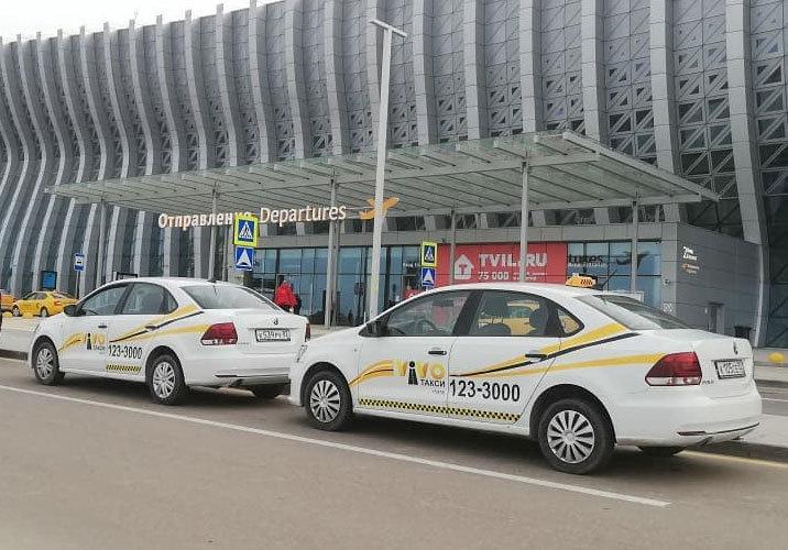 Трансфер до аэропорта – такси VIVO: быстро, надежно, с комфортом и недорого
