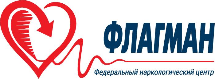 Лечение от зависимостей в Севастополе - Профессиональный наркологический центр: гарантируем результат!