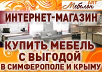 Category_mebelonart_mv
