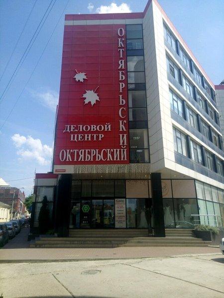 Аренда офисов, помещений, магазинов, салонов  в Симферополе и Крыму – от собственника!