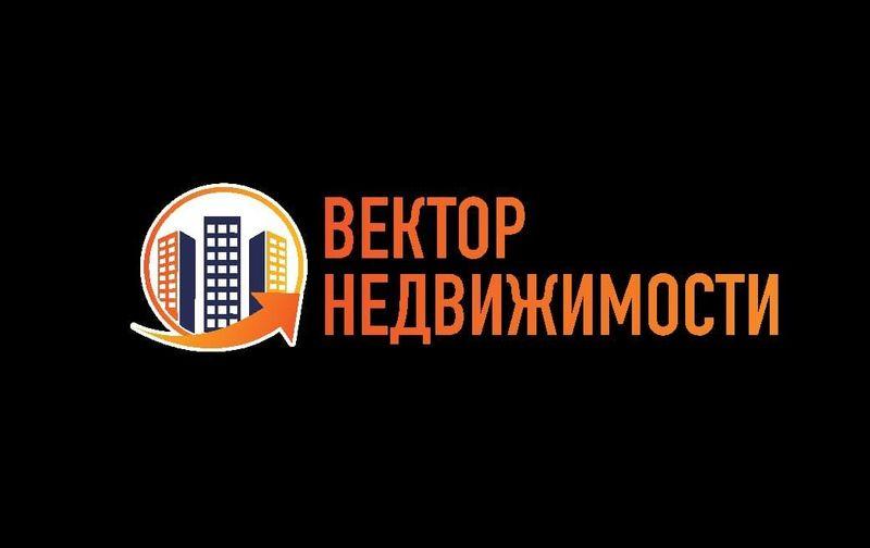 Недвижимость в Севастополе – «Вектор недвижимости»: профессионалы своего дела!