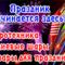 Micro_russkay_pirotexnika_mb