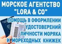 Category_lora_moremv1