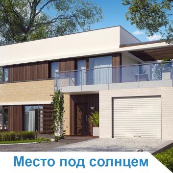 Коттеджи в Севастополе – поселок «Катран»: тихое уютное место для проживания!
