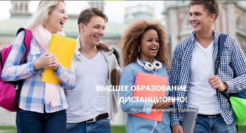 Дистанционное образование в Симферополе – центр «Дистант-Крым»: ваш путь к достойному будущему!