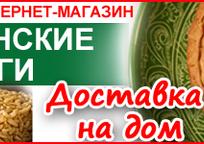 Category_kazanskiepirogi_mv