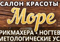 Category_more_mv