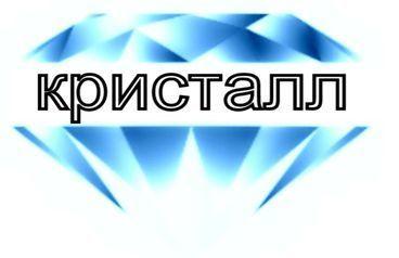Натяжные потолки в Симферополе – «Кристалл»: отличные натяжные потолки по доступным ценам!