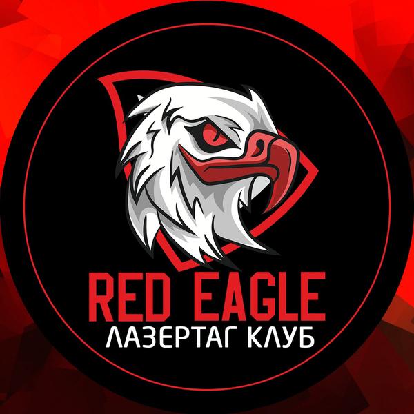 Лазертаг в Севастополе – Red Eagle: отличная игра для любой компании!