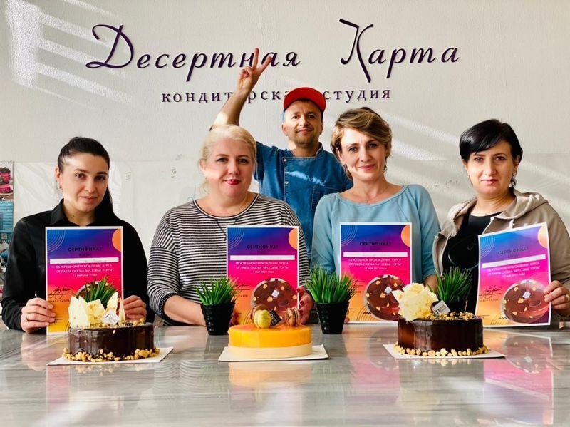 Кулинарные мастер-классы в Симферополе - Крымская кулинарная академия: работаем для вас!