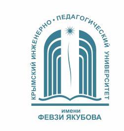 Высшее образование в Симферополе и Крыму – Крымский инженерно-педагогический университет