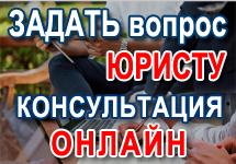 Юридические услуги в Севастополе – компания «Южная бухта». Грамотно, эффективно, надежно!