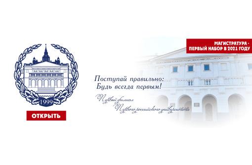 Севастопольский филиал МГУ ПРОДОЛЖАЕТСЯ НАБОР