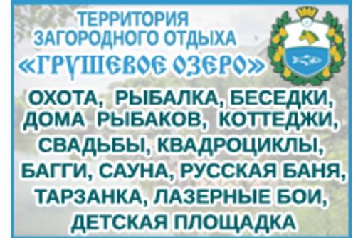 Отдых в Крыму – база «Грушевое озеро»: максимально комфортно и незабываемо!