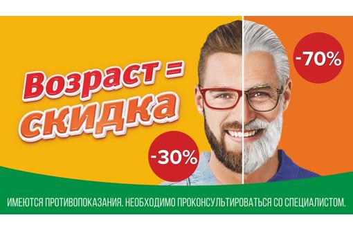 Оптика в Севастополе – салон «Счастливый взгляд»: широкий выбор качественного товара!