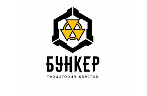 """Лазертаг в Севастополе – арена """"REAL GAME"""": активный отдых для детей и взрослых!"""