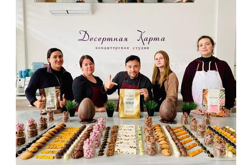 Кулинарные мастер-классы в Севастополе от Крымской кулинарной академии: создадим шедевры вместе!
