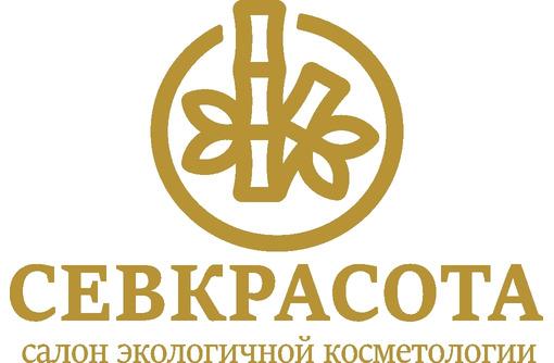 Экологичная косметология в Севастополе – «СевКрасота»: все для здоровья и красоты вашей кожи!